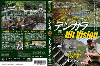 DVDishigaki-tenkara.jpg